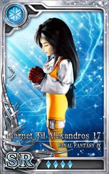 FF9 Garnet Til Alexandros 17 SR I Artniks
