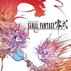 <i>Final Fantasy Type-0</i><br />PSP<br />Japan; October 27, 2011