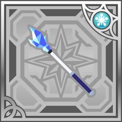 Ice Rod (R+).