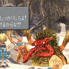 Japanese image for <i>Cleyra Sandpit</i> in <i><a href=