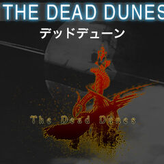 Logo of the Dead Dunes viewable through mobile devices on the official Japanese site.