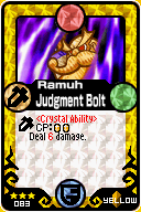 File:Ramuh Judgment Bolt.png