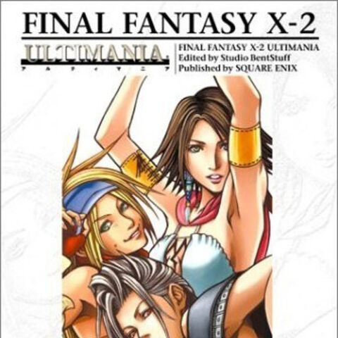 <i>FFX-2</i> Ultimania cover.