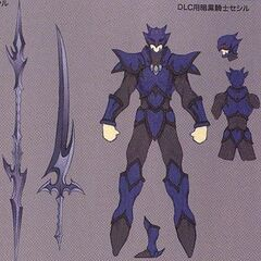 Concept art of DLC outfit Dark Knight form.