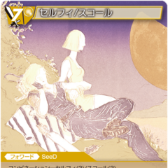 Trading card depicting Amano artwork of Selphie and Squall.