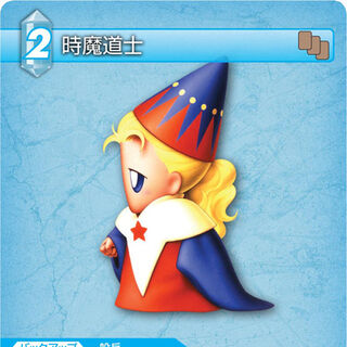 Trading card of Krile as a Time Mage.