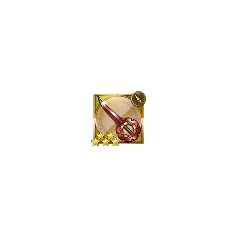 Rikku's Dagger.