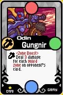 File:Odin Gungnir.png