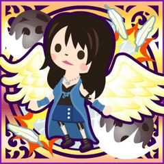 Angel Wing (UR).