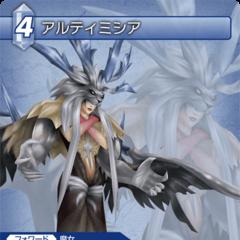 <i>Dissidia</i> EX Mode trading card.