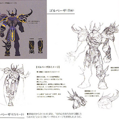 Concept sketches by Tetsuya Nomura.