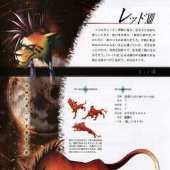 <i>Ultimania Omega</i> scan.
