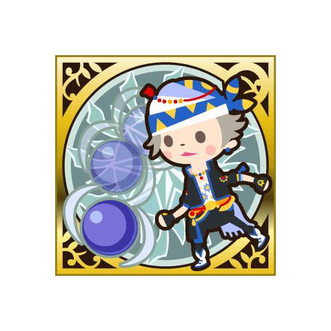 Super Ball (SR+).