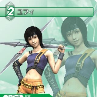 Trading card of Yuffie's <i>Dirge of Cerberus</i> outfit.