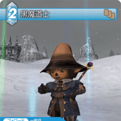Tarutaru Black Mage from <i>Final Fantasy XI</i>.