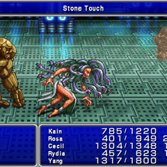 Stone Touch