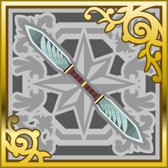 Butterfly Sword (SR+).