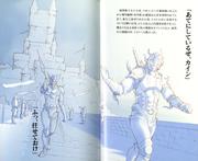 FFIV Novel Color Art 1 - Leaving Baron