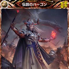 Hargon, rank 4 ability card.