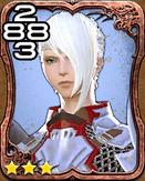 594c Lucia goe Junius