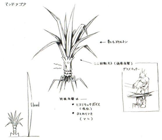 File:Razor Weed Artwork.jpg