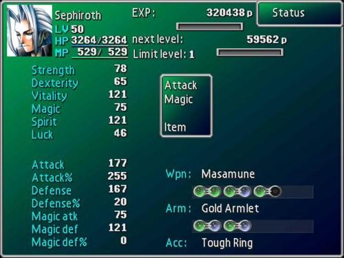 File:Sephiroth's stats.jpg