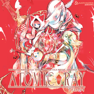 File:ATOMICRAY cover.png