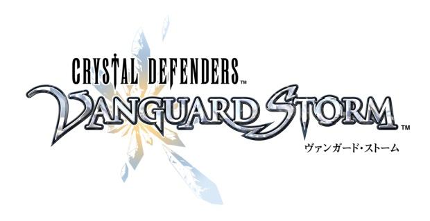 Tập tin:CD - Vanguard Storm Logo.jpg