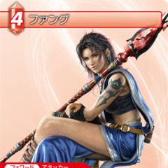 Trading card of Fang's CGI render.