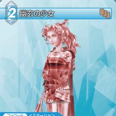 Trading card of Terra's manikin.