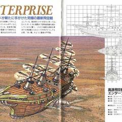 Enterprise.