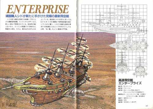 File:Enterprise.png