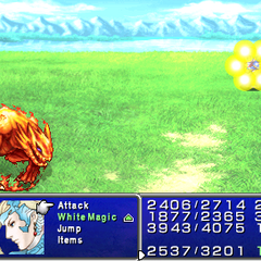 Rosa and Ceodore use Divine Heal (PSP).