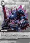 Darklord TCG