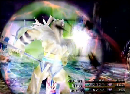 File:FFX Blind.PNG