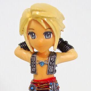 Trading Arts Mini Figure.