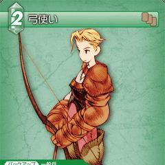6-040C/1-072C Archer (Male)