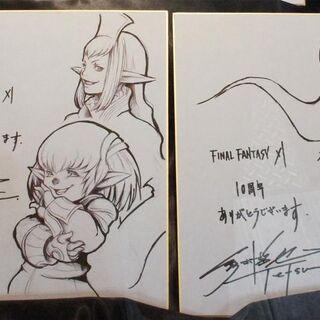 Artwork by Nomura celebrating the 10th anniversary of <i>Final Fantasy XI</i>.