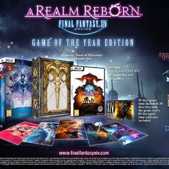 PC European <i>Game of the Year Edition</i> package.