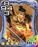 340x Tenzen