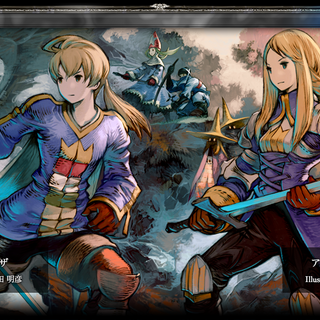 Agrias and Ramza.