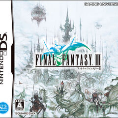Обложка японской версии для DS.