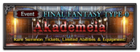 FFBE Event- Akademeia