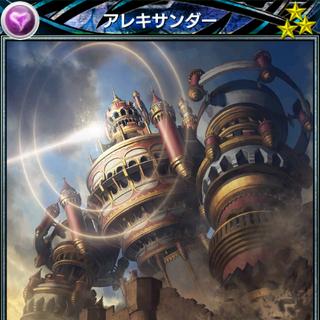 R3 card.