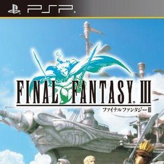 Japan PSP cover.