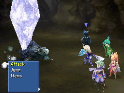 File:FFIVDS Frost.png