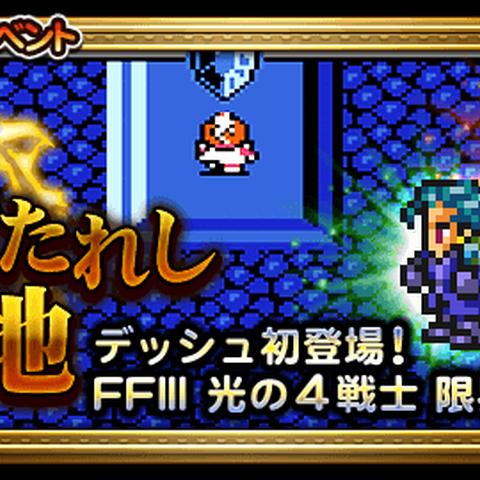 Japanese event banner.