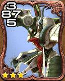 431b Ark