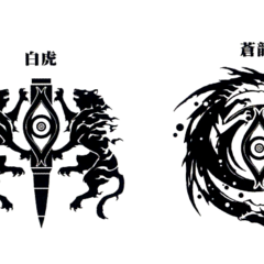 Symbols of the four nations in <i>Final Fantasy Type-0</i>.