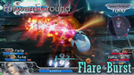 DFF2015 Flare Burst